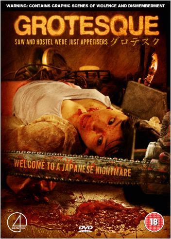 Image Result For Download Bokep Japan