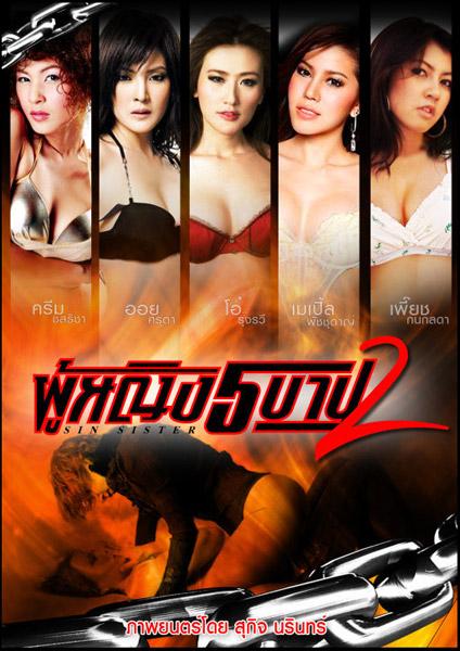 Erotic movie blogs