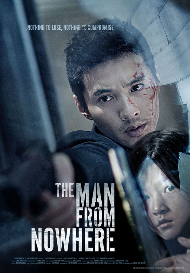 Ajeossi / The Man From Nowhere (2010)
